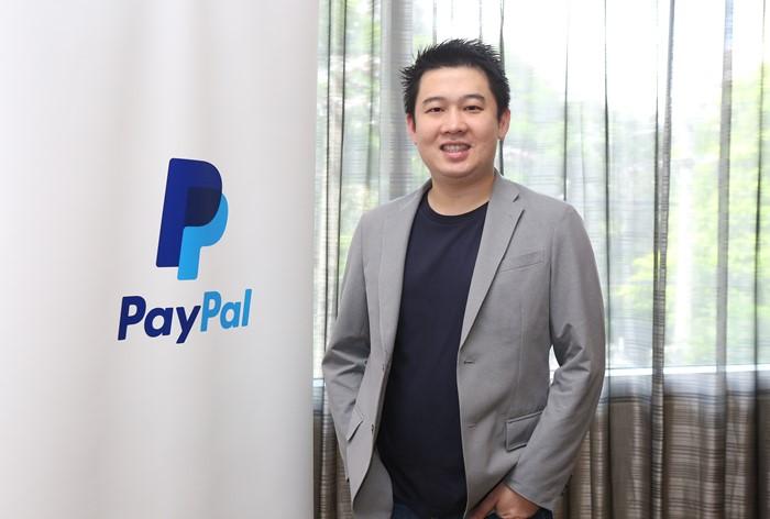 PayPal.me_2