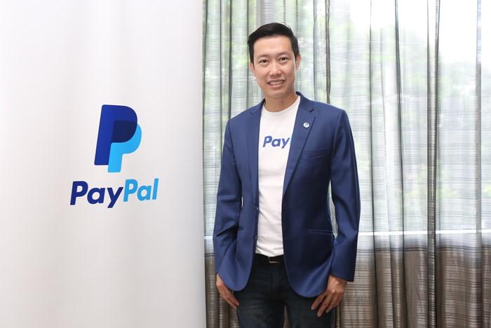 PayPal.me_3