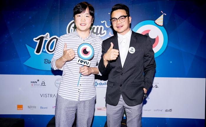 HAPPY BIRTHDAY TO REVU! ฉลองครบรอบ 1 ปี Revu Micro Influencer Platform ในการทำรีวิวเจ้าแรกและเจ้าเดียวในประเทศไทย