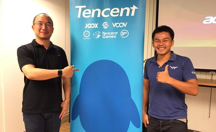 """เทนเซ็นต์ (ประเทศไทย) เปิดบ้านต้อนรับคนไอที จัดงาน """"Tencent Open House ครั้งที่ 2"""" ร่วมผลักดันวงการเทคโนโลยีไทยให้ก้าวไกลยุค Thailand 4.0"""