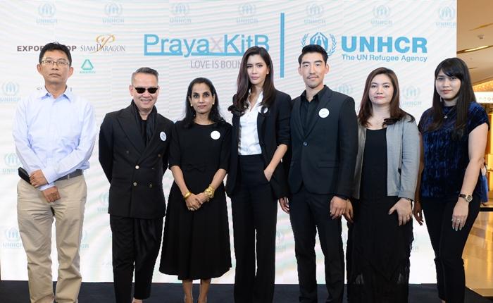 UNHCR ร่วมรำลึก วันผู้ลี้ภัยโลก ในไทย จัดแสดงผลงาน ปู-ไปรยา และคิด-คณชัย หวังสร้างความรักให้แก่ผู้ลี้ภัยทั่วโลก
