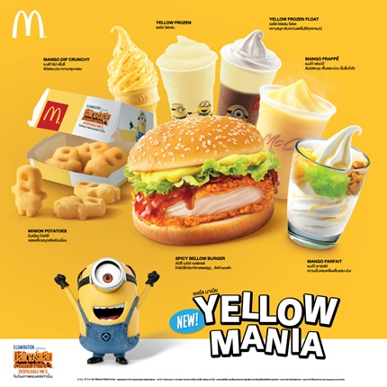 Yellow Mania
