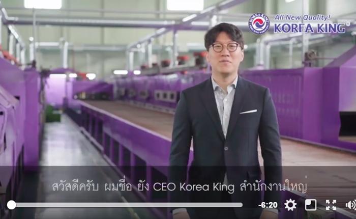 ซีอีโอ Korea King แจงขั้นตอนผลิตกระทะได้มาตรฐาน โชว์ทอดไข่เจียวไม่ติดน้ำมัน เรียกความเชื่อมั่นผู้บริโภคไทยคืน อ้อนขอให้รักเราเหมือนเดิม