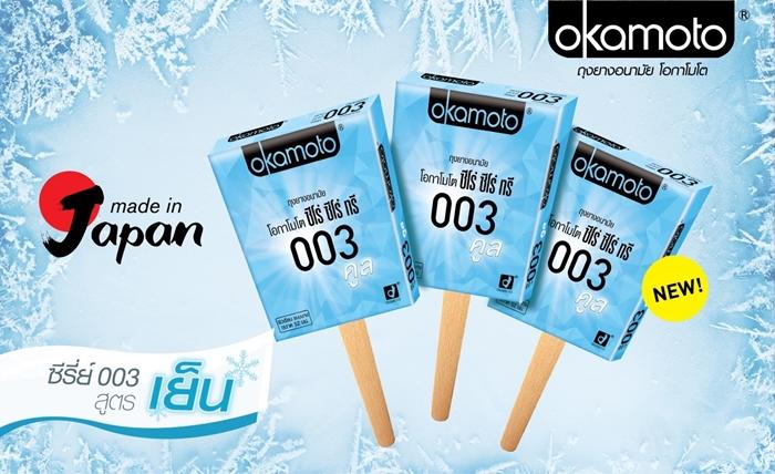 okamoto1