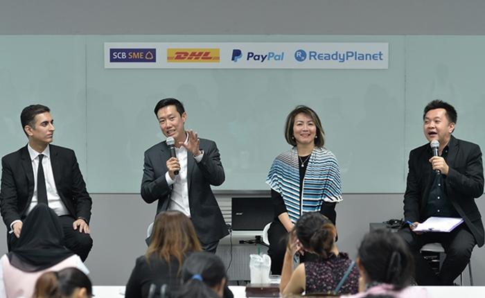อินไซด์ดีๆ แบบเจาะลึก ในงานสัมมนาเดียวที่ SME ไทย ควรรู้ ก่อนทำธุรกิจออนไลน์บุกตลาดโลก