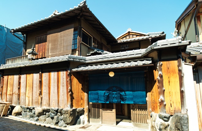 อยากไป! สตาร์บักส์สไตล์เสื่อทาทามิญี่ปุ่นสาขาแรกในเกียวโต เปิดปลายเดือนนี้