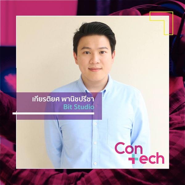 techcon2