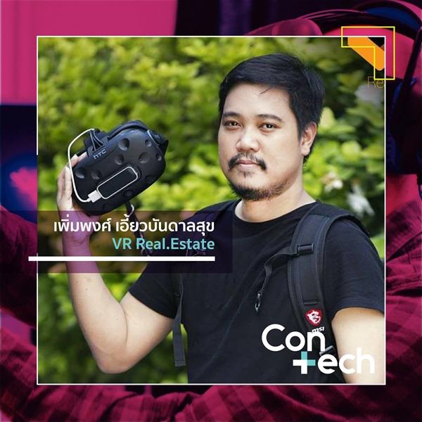 techcon4