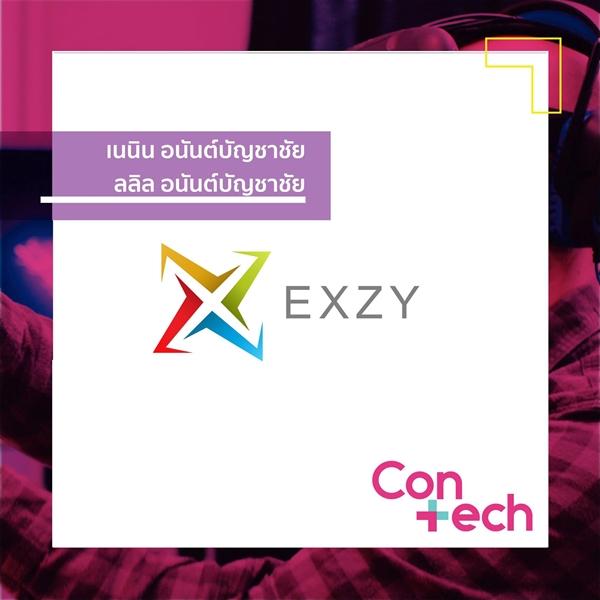 techcon5