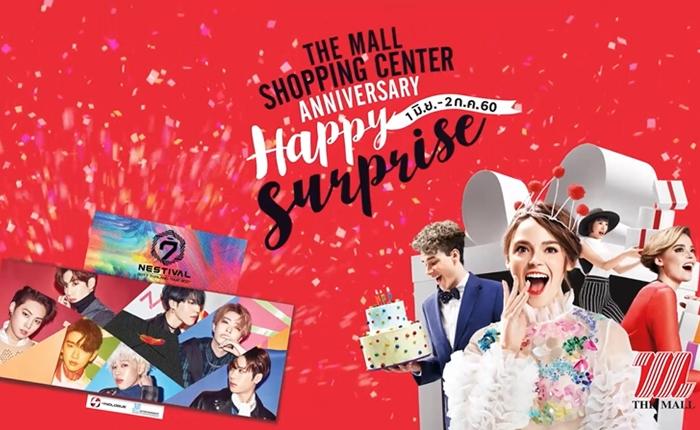 เดอะมอลล์ จัดเต็มส่งท้ายครึ่งปีแรก ส่ง The Mall Anniversary Happy Surprise ก้าวสู้ปีที่ 36 พร้อมเซอร์ไพรส์มากมาย