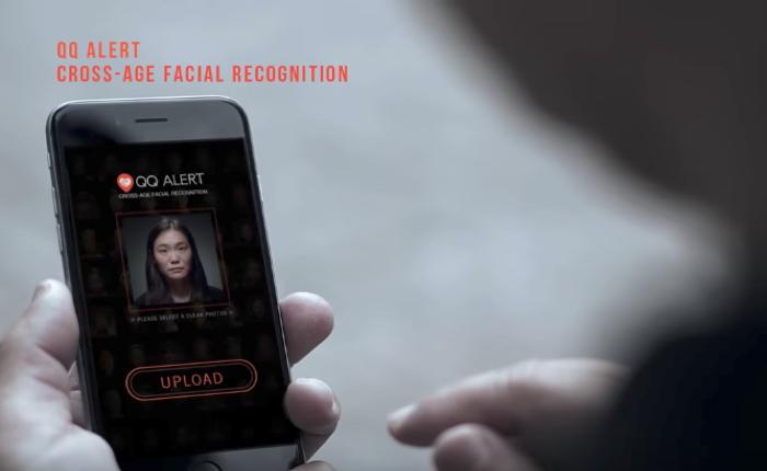 QQ Alert โชว์ศักยภาพ AI ช่วยสร้างภาพใบหน้าใหม่ ให้ตามหาคนหายให้เจอได้ในที่สุด