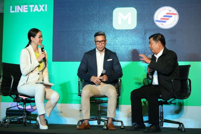 Line Taxi ยกระดับแท็กซี่ไทย