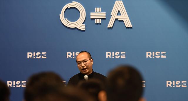 RISE 2017 : ที่มาของชื่อ 9GAG มาจากไหน Ray Chan Co-Founder & CEO ยอมเปิดเผยเป็นครั้งแรก #RISEConf