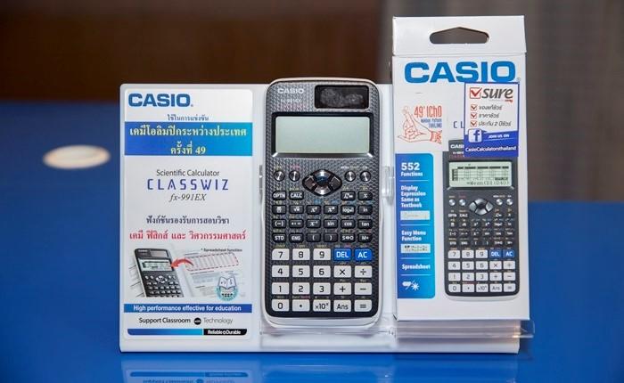 ปลุกตลาดเครื่องคิดเลข CMG เสิร์ฟ 'Casio Classwiz 991EX' เจาะกลุ่มการศึกษา