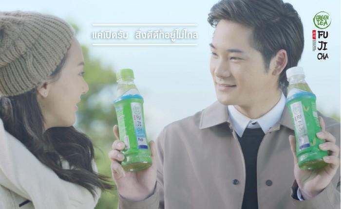 """แค่เปิดรับ…สิ่งดีดีก็อยู่ไม่ไกล """"Goodness"""" โฆษณาเรื่องใหม่ในรอบ 3 ปีจาก Fuji Cha"""
