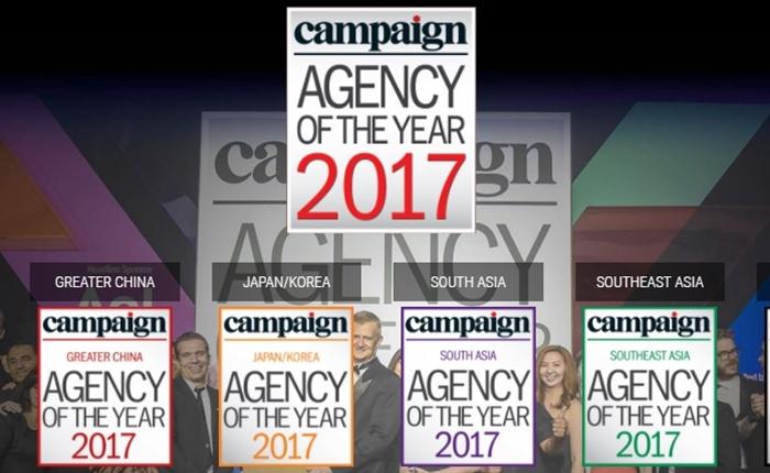 ประกาศ ๆ !! Campaign Asia เปิดรับสมัคร Agency of The Year 2017 ส่งผลงานได้ถึง 29 ก.ย. นี้เท่านั้น