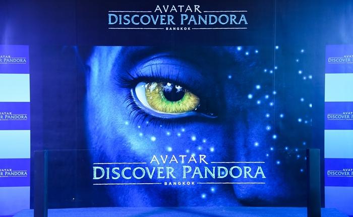 """เปิดโลกของชาวนาวี """"Avatar: Discover Pandora"""" นิทรรศการระดับโลก ณ กรุงเทพ ฯ"""