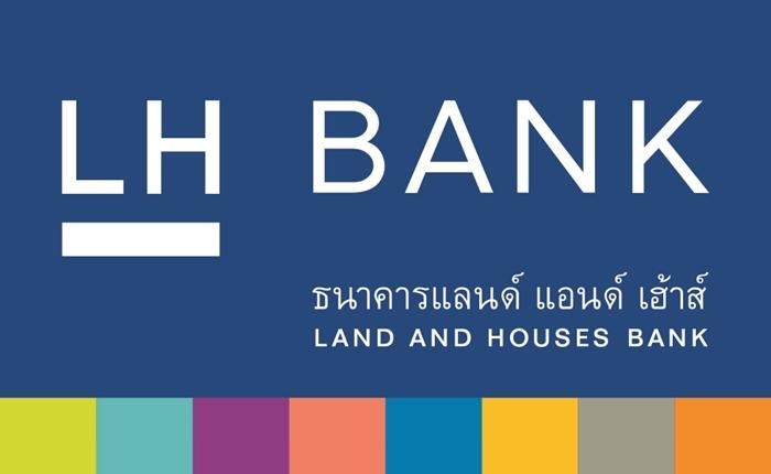 LHBANK รับเงินค่าหุ้นเพิ่มทุน 1.6 หมื่นล้าน จาก CTBC BANK หนุนฐานเงินทุนพุ่งโตกว่าเท่าตัวแตะร้อยละ 24
