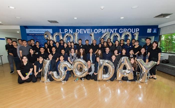 ผนึก 3 บริษัทในเครือ LPN คิกออฟ ISO Day
