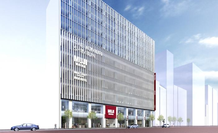 MUJI เตรียมเปิด MUJI Hotel ย่านกินซ่า ในปี 2019