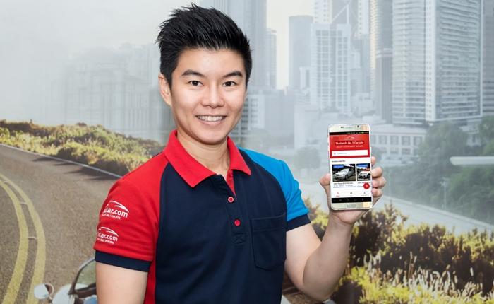 One2Car.com เปิดตัวแอปพลิเคชั่นใหม่ ชูกลยุทธ์ แชทคอมเมิร์ซ ยกระดับการซื้อขายรถยนต์ที่สะดวกและครบครัน