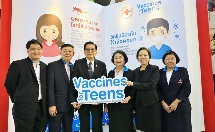 Vaccines_for_Teens_2