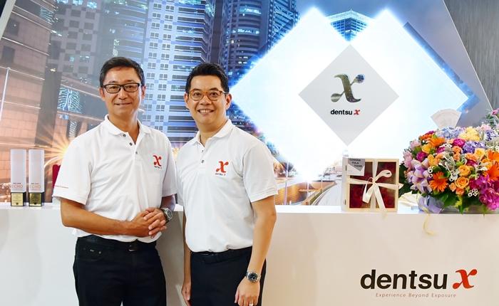 เดนท์สุ เอ็กซ์ ประเทศไทย ประกาศแต่งตั้งซีอีโอใหม่ สรรค์ฉัตร จันทร์สระแก้ว มุ่งพัฒนาองค์กรสู่ความเป็นเลิศอย่างยั่งยืน