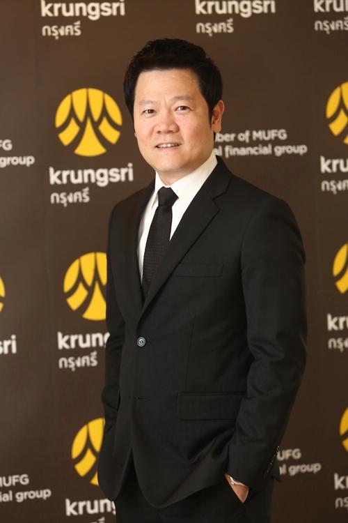 krungsri_1