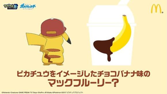 pokemon-mcdonalds-6