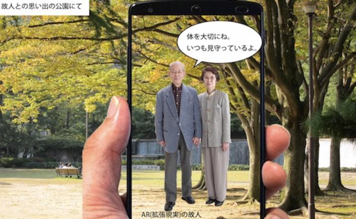 ญี่ปุ่นออกแอปฯ Spot Message ตามหาพิกัดตำแหน่ง ปลดล็อกคลิปซึ้งที่ฝากไว้ให้คนข้างหลัง