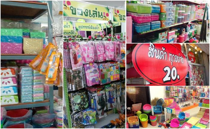 20b shop