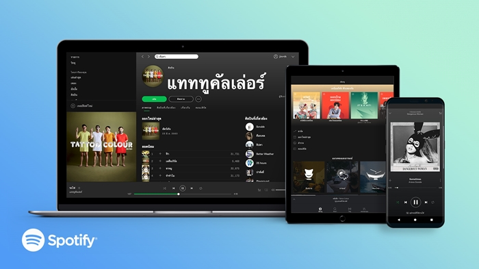 3. Spotify_Product_Overview_Thailand