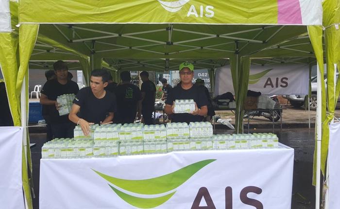 AIS ให้ความช่วยเหลือผู้ประสบอุทกภัยอย่างต่อเนื่อง