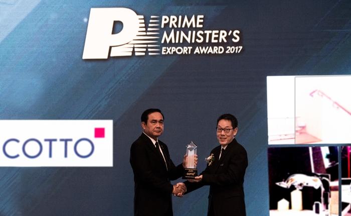 """""""คอตโต้"""" คว้ารางวัล Prime Minister's Export Award 2017 ในสาขา Best Design"""