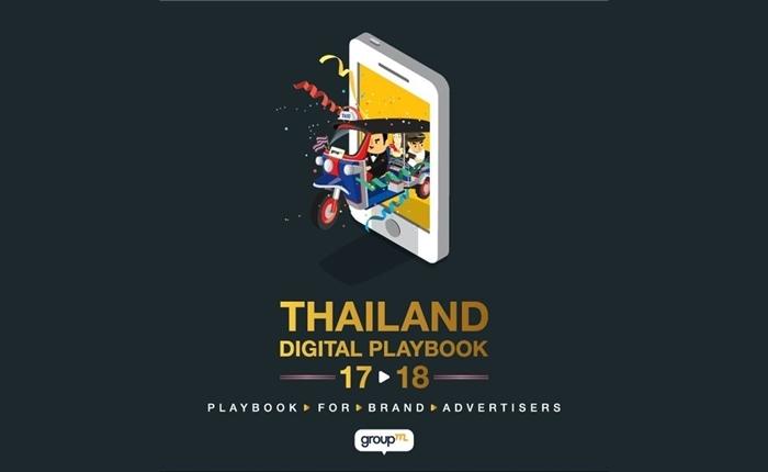 สรุป 5 เทรนด์รวมการตลาดดิจิทัลของไทยจาก Thailand Digital Playbook 2017/2018 โดย Group M ประเทศไทย