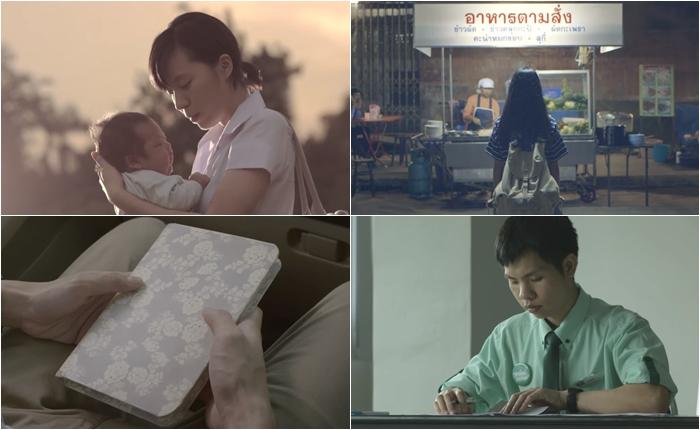 ยังจำกันได้ไหม? 5 โฆษณาเกี่ยวกับ 'แม่' ที่เคยทำให้เราน้ำตาซึมกันมาแล้ว