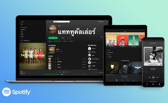 10 เรื่องที่ Advertiser ไทยควรรู้ กับการมาถึงของ Spotify ช่องทางใหม่ของการทำโฆษณาในตลาด Music Streaming