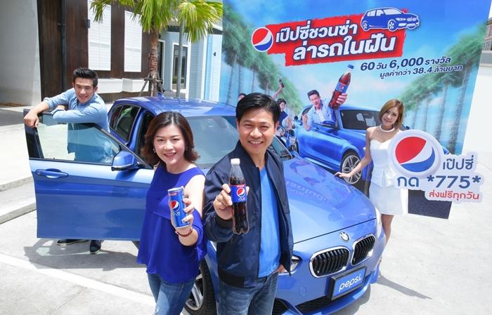 Pepsi Dream Car_1