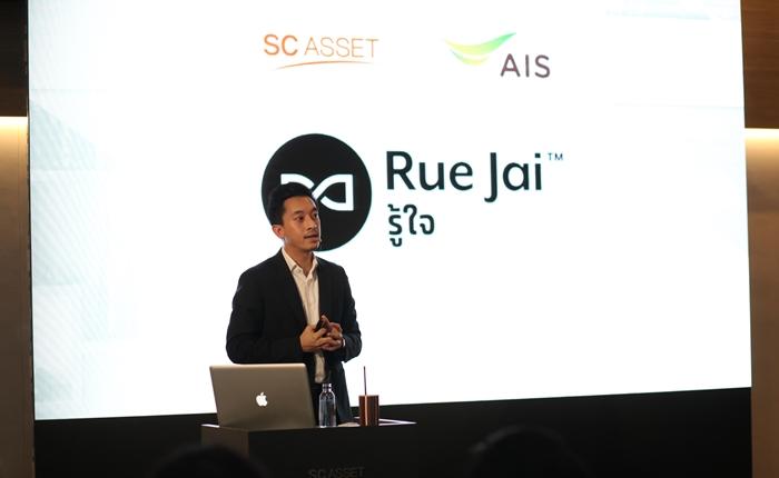 SC ASSET ประกาศความสำเร็จครึ่งปีแรก พร้อมแผนครึ่งปีหลังรุกแนวราบทุกระดับราคา เปิด 9 โครงการใหม่ มูลค่า 11,450 ลบ.