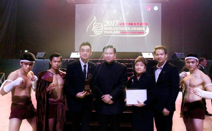 คาดไทยโกยรายได้ นทท.จีนครึ่งปีหลังมากกว่า 4.7 แสนล้าน ชงมวยไทยมัดใจได้ หลังรายการ 'มวยไทยไลฟ์' คว้า Best Show 3 ปีซ้อน