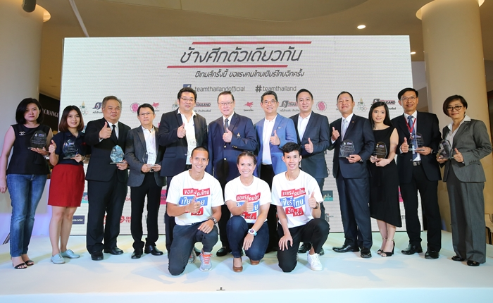"""เดนท์สุ เอ็กซ์ฯ จับมือยักษ์ใหญ่วงการกีฬา และ สื่อ จัดแคมเปญ """"ทีมไทยแลนด์"""" ขึ้นเป็นปีที่ 2"""