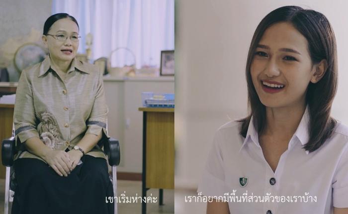 """""""เพราะเข้าใจ user"""" กรุงไทย-แอกซ่า ใช้ฐาน insight ส่งแคมเปญ #ส่องอย่างเข้าใจ สร้างปรากฏการณ์ Engagement คลิปประกันชีวิตความยาว 9 นาที"""