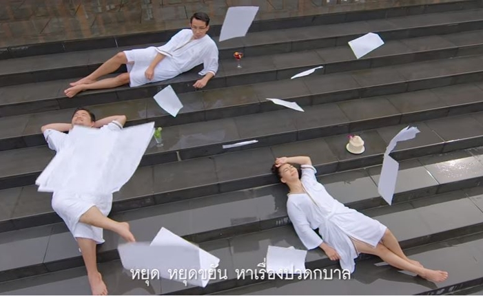 ชวนไทยเที่ยวไทย ต้องเล่นใหญ่เบอร์นี้ ททท.ใช้ Music Marketing ปล่อย 5 เพลง 5 สไตล์ 5 ภูมิภาค ไม่สนให้รู้ไป