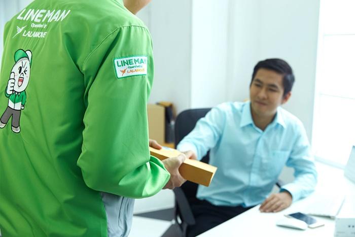 (3) LINE MAN ช่วยธุรกิจ SME (1)