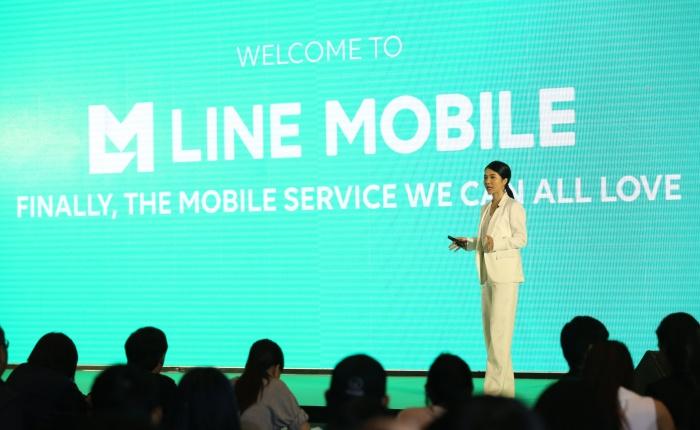 พร้อมเปิดตัว! 'LINE Mobile' บริการมือถือรูปแบบใหม่ยุคดิจิทัล แตกต่างอย่างไร?