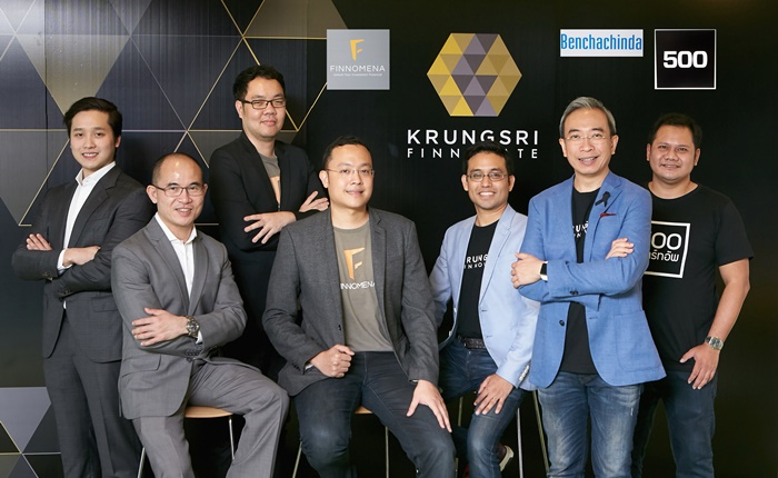 'กรุงศรี ฟินโนเวต' นำทีม! พร้อม 2 พันธมิตร ร่วมทุน 'ฟินโนมีนา' Startup เลือดไทย
