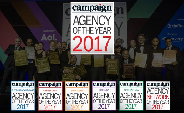 AOY Awards 2017 เผย 10 เกณฑ์ตัดสินสำคัญที่คณะกรรมการเฟ้นหาหาจากผู้เข้าประกวดในปีนี้