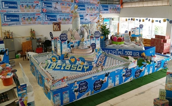 แลคตาซอย จัดการประกวดให้ร้านค้าแข่งกันสร้าง 'กองโชว์แลคตาซอย' ผนึกกำลัง Traditional Trade โดนใจคู่ค้า ถูกใจผู้บริโภค