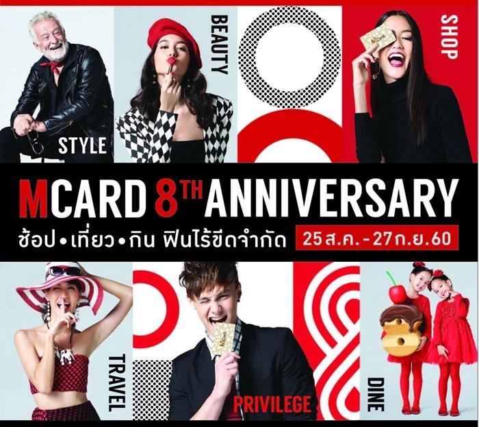 M_Card_1