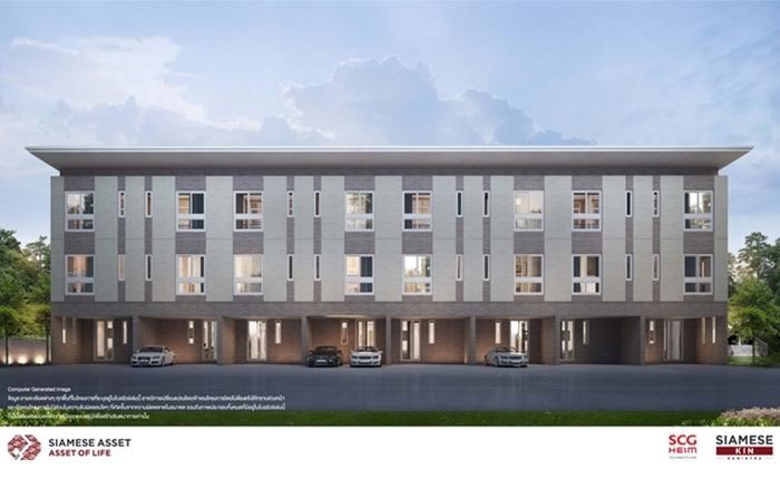 Siamese Asset จับมือกับ SCG HEIM ผู้นำในการสร้างบ้านระบบโมดูล่าร์